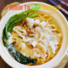 CRISPY NOODLES AND SEAFOOD CLAYPOT