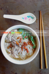 RICE NOODLE WITH HERBAL DUCK SOUP / AK BIHUN