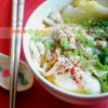 OYAKO UDON / UDON NOODLES WITH CHICKEN AND EGG