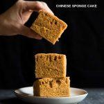 Easy Soft Fluffy Ma Lai Gao (Chinese Steamed Sponge Cake)