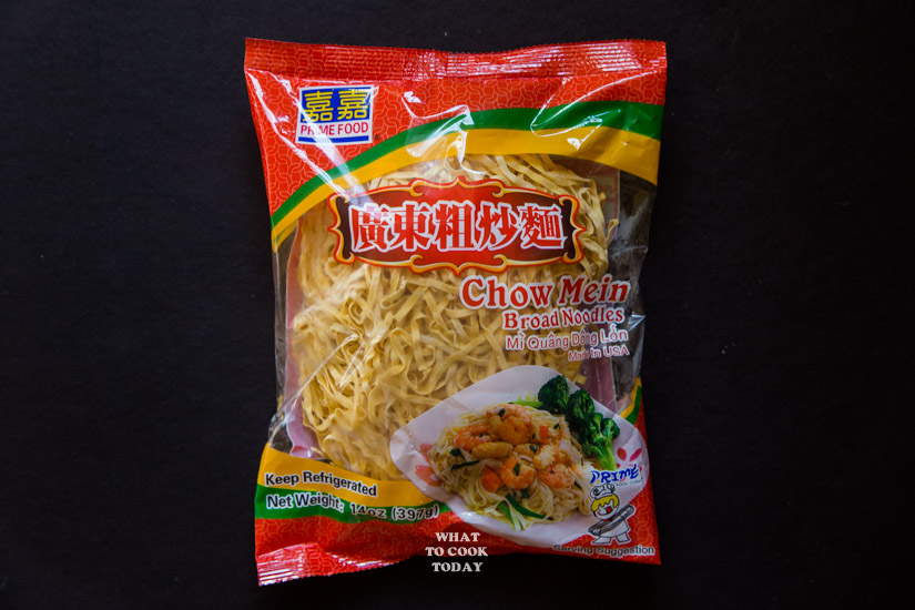 Prime Food Chow Mein Broad Noodles