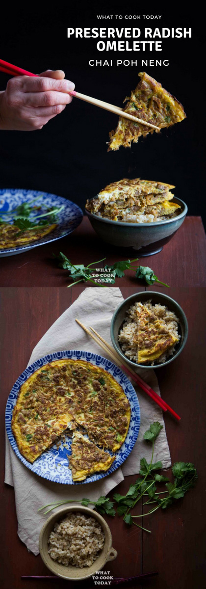 Chai Poh Neng (Preserved Radish Omelet) - Preserved radish (Chai Poh) is cooked with eggs to make an omelet. A delicious and popular home cooking dish in Asia.