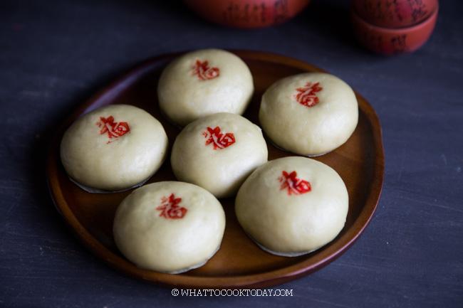 Pandan Hee Pan (Xi Ban) - Hakka Steamed Rice Cake